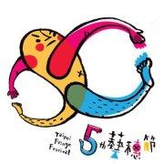 Taipei Fringe Festival copy